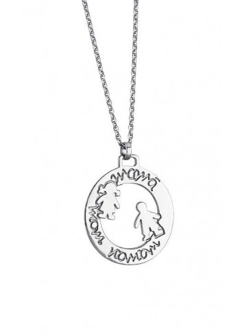 Gargantilla plata aro niños mamá idiomas Colección para mamá Lotus Silver LP1293-1/3